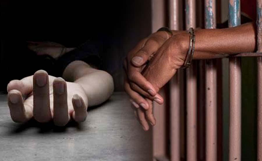 ABANTE dead drug op arrested crime jail