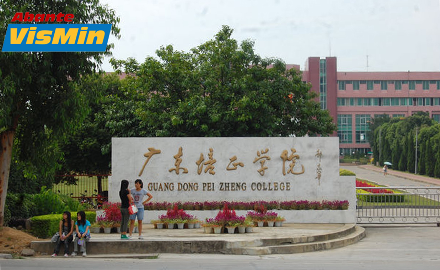 chinese-college