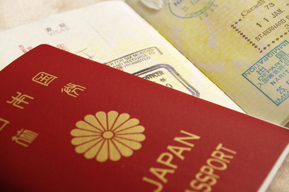 abante-tnt-vismin-japan-passport
