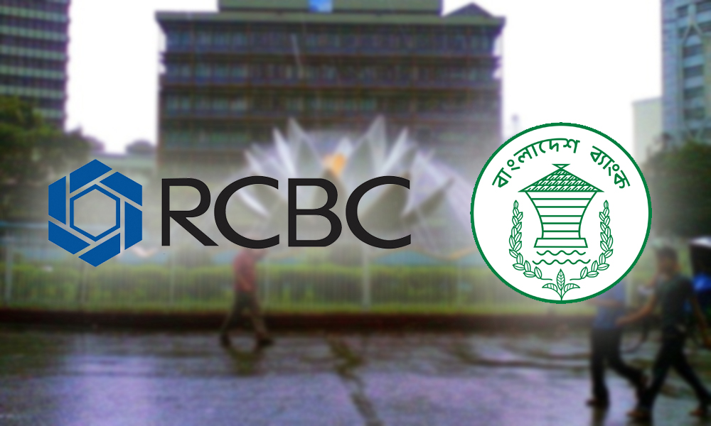 rcbc-bangladesh