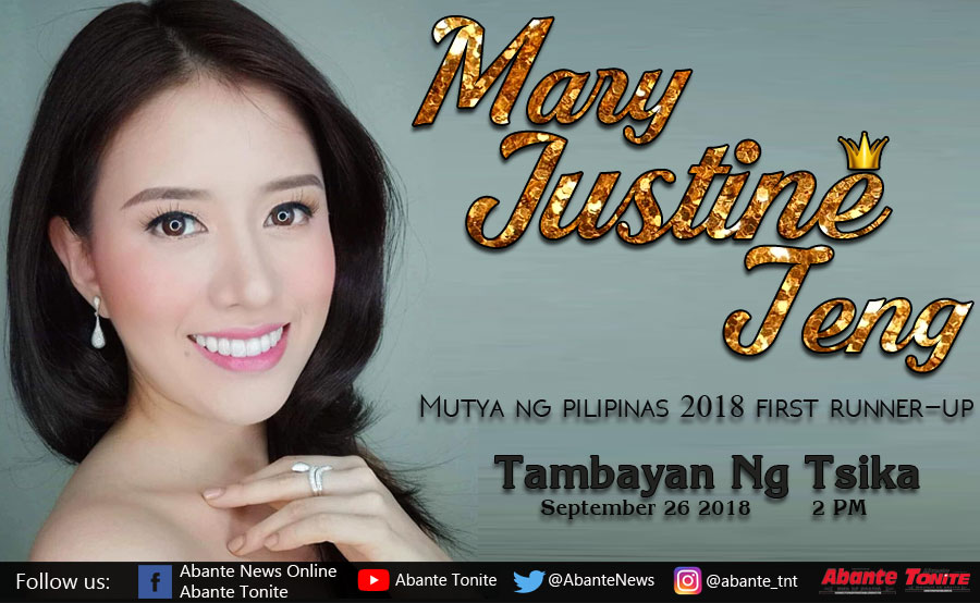 mary-justine-promo