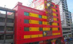 VIRAL: Hotel Sogo sa Guadalupe